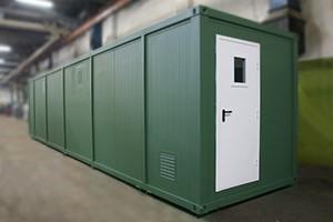 Блок-контейнер для утилизации