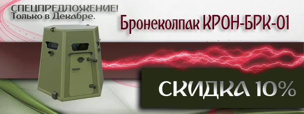 Спецпредложение мобильная аккумуляторной мастерской на базе 4-х кузов контейнеров AM4K(6)-80