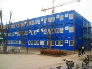 Мобильные учебные заведения из мобильных блок-контейнеров