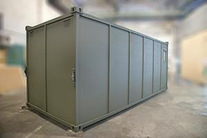 Фотографии контейнера для хранения оружия (КХО)