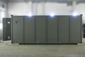 Фотография внешнего вида контейнера для хранения оружия (КХО)