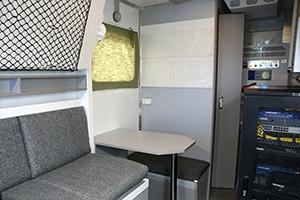 Место отдыха отрудников МЧС в мобильном комплексе МКИОН