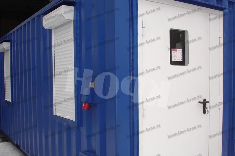 Мобильная аккумуляторная мастерская производства компании Kron Investment Group