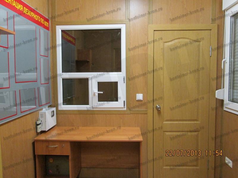Фотография комнаты дежурного по КПП