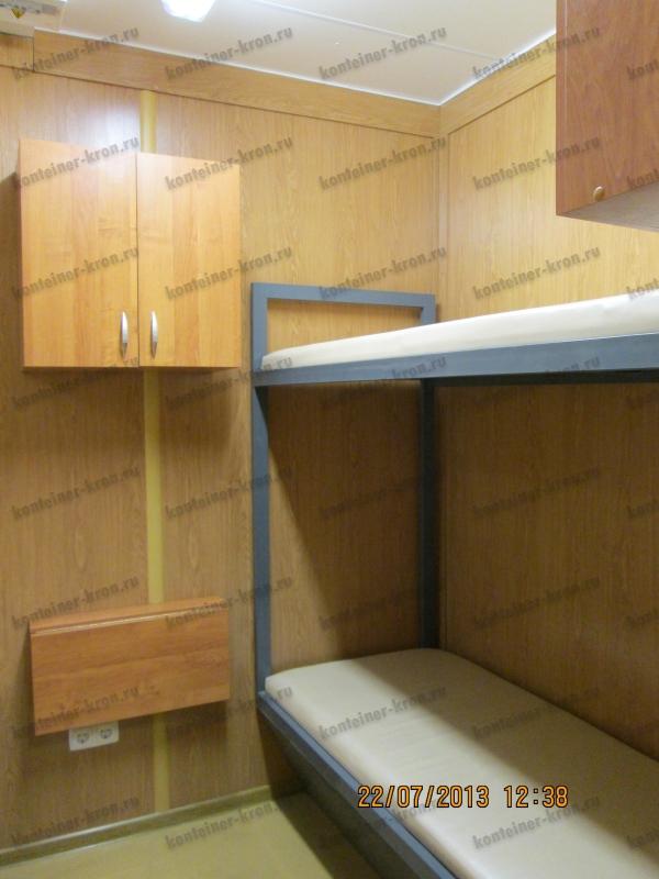 Комната отдыха в МКПП-14