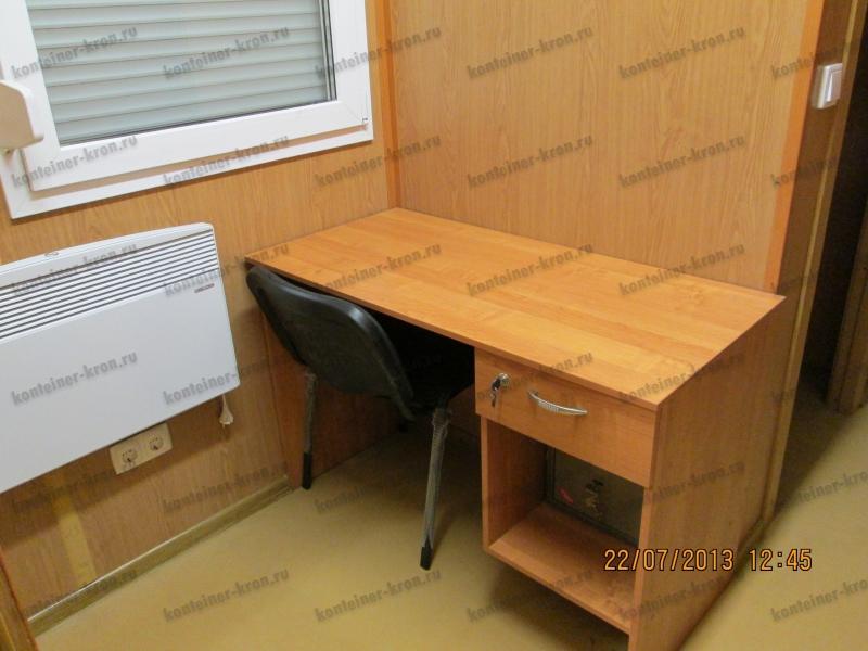 Оборудование рабочего места в МКПП-14