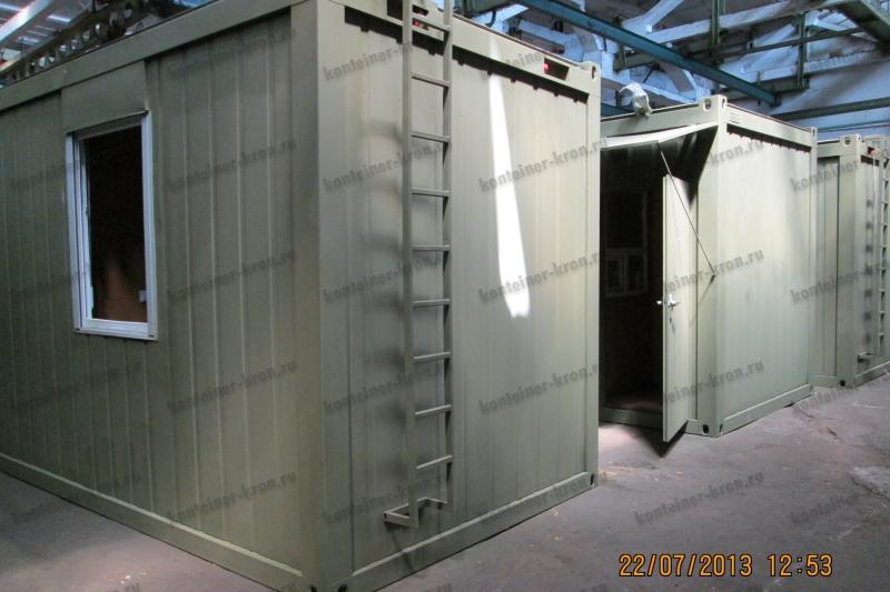 Лестница контейнера с зади