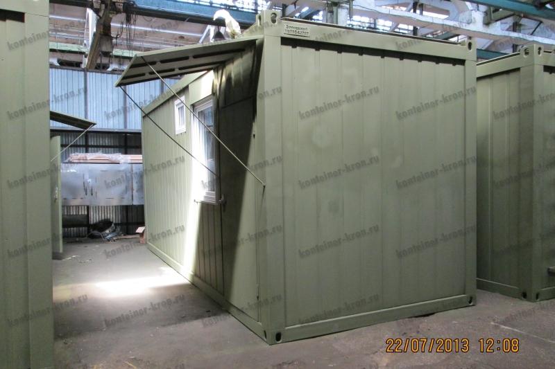 Внешний вид контейнера со стороны входа