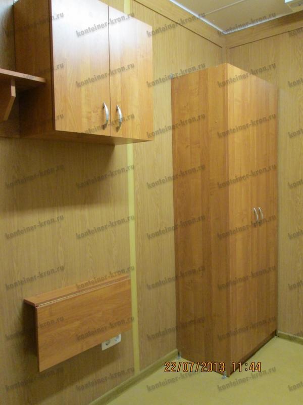 Помещение комнаты отдыха в СЛС