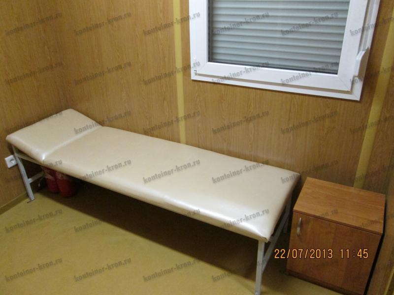 Кровать для отдыха в СЛС