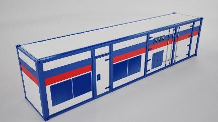Разработана новая модель технологического контейнера