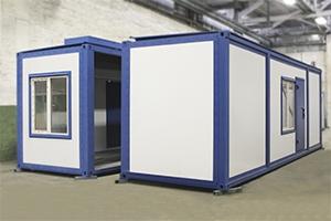 Металлический контейнер из двух частей фото