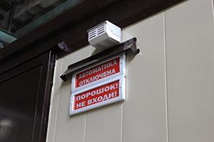 Фото сигнальных табло контейнера для ДГУ 200кВт ЯМЗ