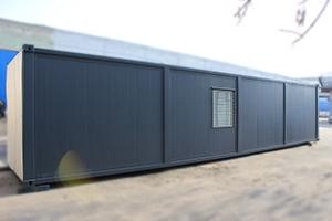 Фотография большого модуля контейнера