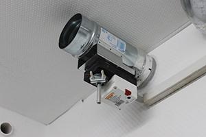 Фото системы автоматической блокировки подачи воздуха