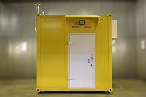Фото контейнера связи вид спереди