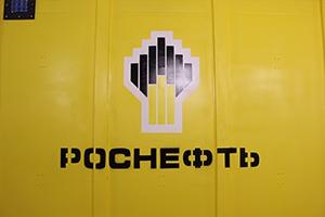 Фото логотипа компании на контейнере