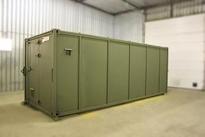 Фото контейнера для хранения оружия и боеприпасов вид №1