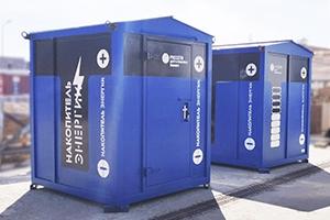 Фото блок-контейнера 2000x2100x2590 с брендированием