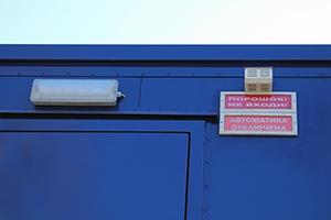 Сигнальное табло контейнера с ДГУ на шасси