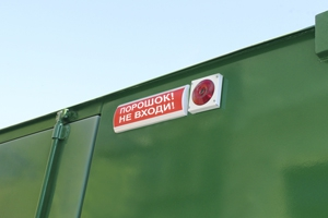Фото пожарного сигнального табло установленного на контейнер