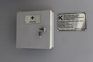 Фотография ящика с мед-средствами