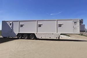 Фотография мобильного раздвижного контейнера
