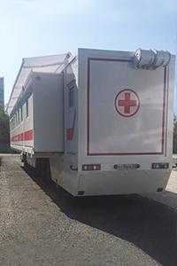 Фото медицинского контейнера в раздвижном виде