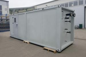 Фотография металлического кузов-контейнера
