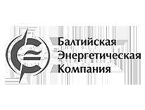 ЗАО Балтийская Энергетическая Компания