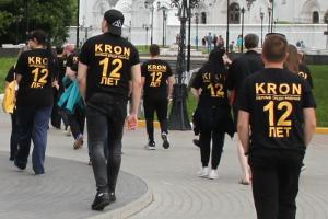 День рождения компании Kron Investment Group - прогулка по владимиру