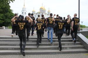 День рождения компании КРОН - Владимир