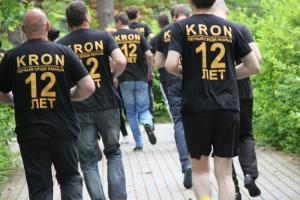 День рождения компании Kron Investment Group - пробежка перед веревочным курсом