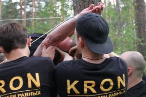 День рождения компании Kron Investment Group - веревочный курс, конкурс паутина