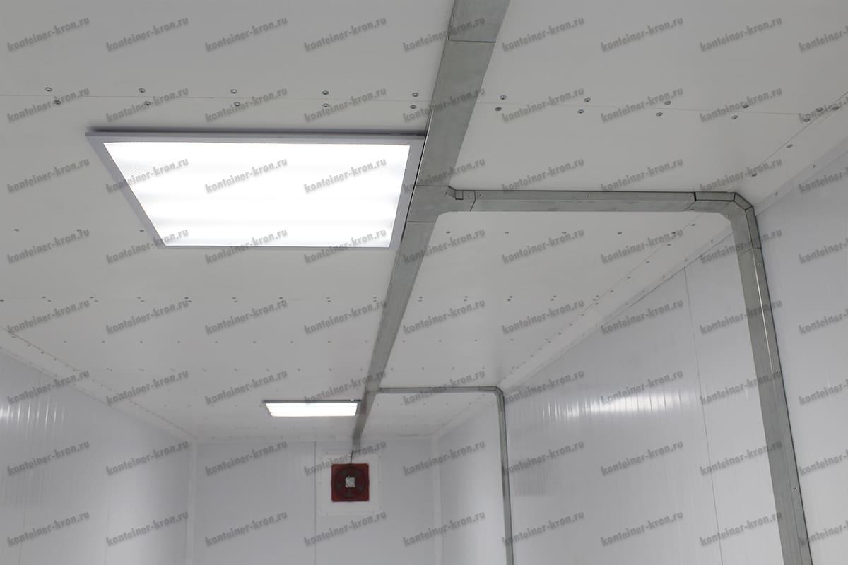 Система освещения