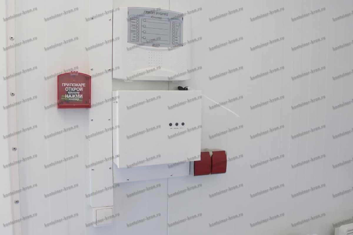 Система пожарной сигнализации и пожаротушения