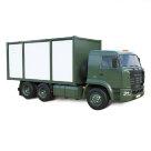 Многоцелевой кузов-фургон