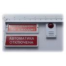 Оснащение системой пожарной сигнализации и пожаротушения контейнеров и фургонов