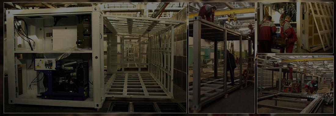 Производство кузов-контейнеров