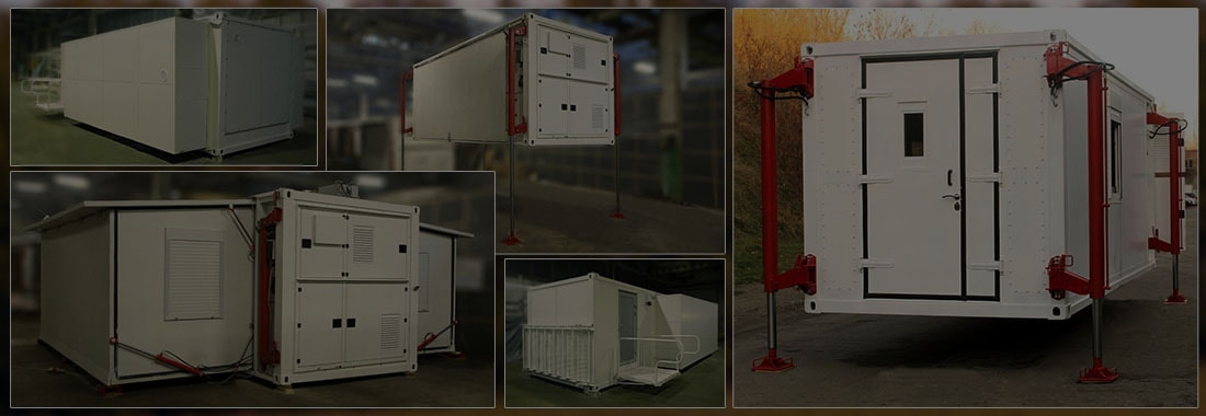 Кузов-контейнеры переменного объема
